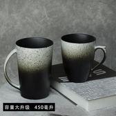 復古水杯陶瓷杯子日式馬克杯帶竹勺景德鎮咖啡杯簡約情侶杯定制—聖誕交換禮物