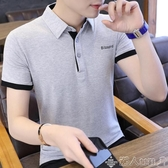 2020丅恤新款韓版潮流男士純棉上衣服短袖polo衫t恤半袖男夏裝 限時熱賣