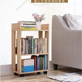 書架簡易落地簡約現代客廳置物架省空間學生用小書櫃兒童用收納架QM『艾麗花園』