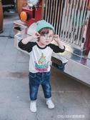 長袖上衣 寶寶長袖T恤男1-3歲潮韓版男童小童上衣兒童T恤長袖男寶寶t2 童趣潮品