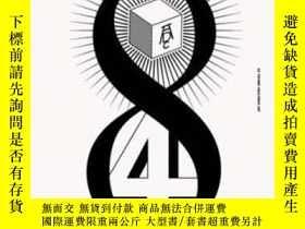 二手書博民逛書店Art罕見Director s Annual 84Y368185
