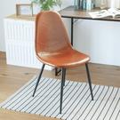 復古 椅子 皮餐椅 餐椅 椅【K0001】復古質感皮革椅(四色) 完美主義