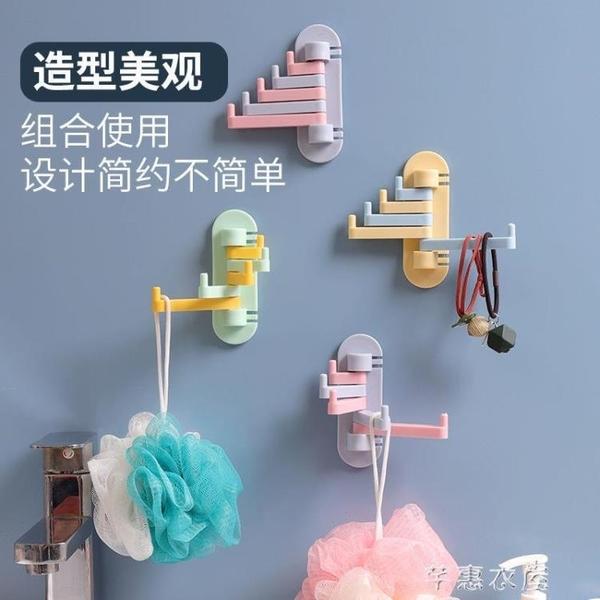 旋轉掛鉤無痕廚房浴室墻面強力粘鉤免打孔臥室衣掛雜物掛收納壁掛 快速出貨
