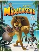 二手書博民逛書店 《「馬達加斯加」電影大發現》 R2Y ISBN:986724916X│史蒂芬.柯爾