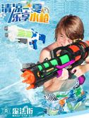 超大號耐摔水槍玩具高壓抽拉式打氣成人呲水槍男孩噴水槍 魔法街