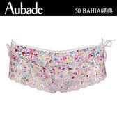 Aubade-BAHIA有機棉S-L平口褲(繽粉)50經典