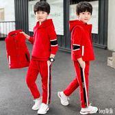 2018新款童裝男童秋冬裝套裝加絨加厚兒童三件套男孩金絲絨衛衣潮 QG9929『Bad boy時尚』