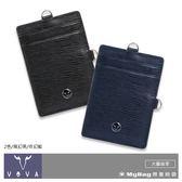 VOVA 沃汎 皮夾 大藝術家系列 2卡兩用證件夾 任選 VA119W038 得意時袋