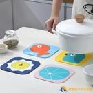 墊桌墊防燙防水防油碗墊小學生家用耐熱硅膠...