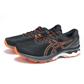 ASICS 慢跑鞋 GEL KAYANO 黑橘 2E 亞瑟士 高支撐 穩定 反光 男 (布魯克林) 1011A835003