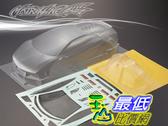 [9玉山最低比價網] 1/10 競速RC漂移改裝車殼 PC透明車殼 藍寶堅尼 LP560-4 寬195mm (透明版)