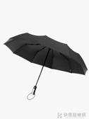 晴雨兩用傘女全自動防曬防紫外線遮陽傘小巧便攜摺疊雨傘男太陽傘  快意購物網