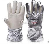 抗熱手套 300-400度防燙手套隔熱手套耐高溫耐高溫鋁箔手套防高溫五指加厚 俏腳丫