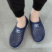 ~新款夏涼鞋男透氣沙灘鞋休閒鞋洞洞鞋情侶涼鞋越南涼鞋鳥巢 moon衣櫥