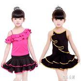 拉丁舞裙 兒童舞蹈服新款演出服女童舞蹈服裝夏拉丁舞 LC617【優品良鋪】