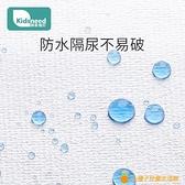 隔尿墊1.8m床單嬰兒童防水可洗大號超大床墊保護純棉隔夜夏天透氣【小橘子】