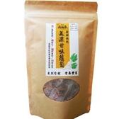 九龍齋~發酵美濃白蘿蔔(甘味)100公克/包