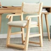 學習椅 兒童學習椅家用寫字椅可升降學生餐椅實木靠背寶寶寫作業書房凳子【快速出貨八折搶購】
