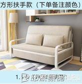 多功能單人折疊兩用ins網紅三雙人小戶型出租房1.5米可拆洗沙髮床 印象家品