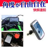 iphone xr 11 pro cuxI防水盒自行車手機架防水包手機座防水殼支架摩托車衛星導航車架機車導航座