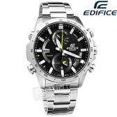 EDIFICE CASIO / EQB-900D-1A / 卡西歐 太陽能 藍牙連線 世界時間 計時 防水100M 不鏽鋼手錶 黑色 42mm