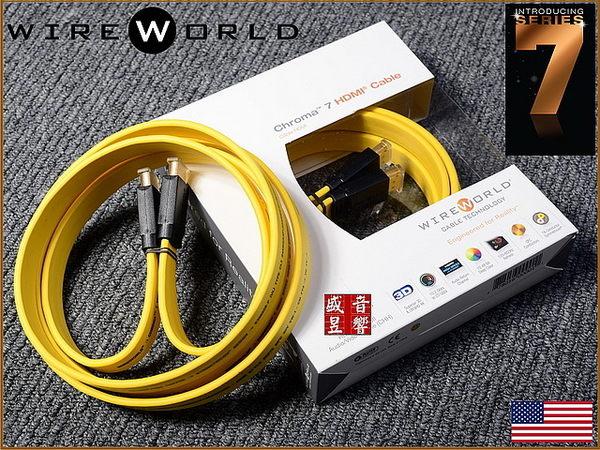 盛昱音響【HDR BT2020 對應】美國 WireWorld CHROMA 7 HDMI 2.0 版 【5米】卡門公司貨