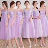 伴娘服中長款2018新款韓版春季紫色伴娘團修身禮服裙女姐妹裙顯瘦【諾克男神】