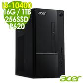 【現貨】ACER ATC-875 十代繪圖電腦 i5-10400/P620/16G/256SSD+1TB/W10/Aspire/家用電腦