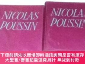 二手書博民逛書店佛文)ニコラ·プッサン研究Nicolas罕見Poussin. (2 Volumes set).Y449231