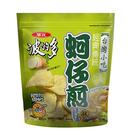 華元華元波的多洋芋片-蚵仔煎味315g【愛買】