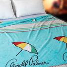 毛毯【水藍世界】雨傘牌 法蘭絨 ◆舒眠保...