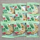 安堡蔥蘇打夾心餅乾 450g(20入)【4712052017238】(台灣零食)