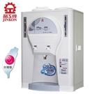 【晶工】節能科技溫熱全自動開飲機 JD-3120