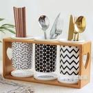 筷籠創意陶瓷雙筒三筒廚房置物架瀝水筷子筒筷子籠筷籠筷子桶套裝