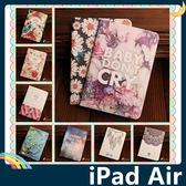 iPad Air 1/2 卡通浮雕保護套 立體側翻皮套 彩繪塗鴉 3D風景 超薄簡約 平板套 保護殼
