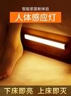 人體感應小夜燈長條床頭燈