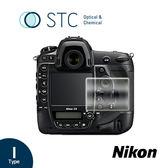 【STC】9H鋼化玻璃保護貼 - 專為Nikon D5 觸控式相機螢幕設計