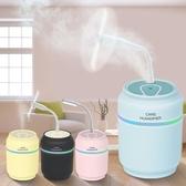 冷氣迷你風扇噴霧制冷床上學生宿舍USB辦公室隨身便攜式小電風扇