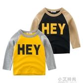 2020童裝秋季新品 兒童T恤純棉寶寶長袖上衣男童打底衫【小艾新品】