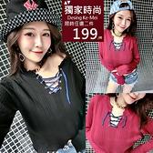 克妹Ke-Mei【AT62553】CHIC設計感釘釦綁帶心機低胸針織上衣