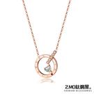 Z.MO鈦鋼屋 白鋼項鍊 鍍玫瑰金 圓形簍空單鑽鎖骨鏈 甜美風格 簡約鎖骨鏈 單條價【AKS1560】