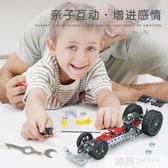 金屬兒童擰螺絲玩具組裝拆裝工程車螺絲釘螺母可拆卸動手能力益智 韓慕精品 YTL
