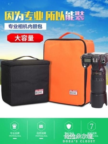 相機包 佰卓單反相機包內膽包加厚D850 D750佳能60D 70D80D防震5D4 【母親節特惠】