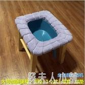 坐便椅實木老人孕婦坐便器女上廁所凳子家庭移動馬桶加固室內家用 雙12購物節