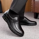 皮鞋男士真皮商務秋季休閒中老年人牛皮軟底黑加絨防滑爸爸男鞋子 1995生活雜貨