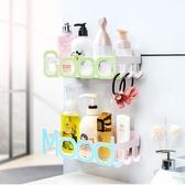 衛生間置物架浴室洗漱臺廁所洗手間吸盤收納架子壁掛免打孔吸壁式   color shopYYP