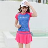 泳衣 三件套分體保守顯瘦遮肚性感韓國運動游泳裝