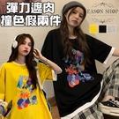 EASON SHOP(GQ2272)實拍假兩件繽紛卡通塗鴉印花落肩寬鬆圓領五分半袖短袖素色棉T恤女上衣服內搭休閒