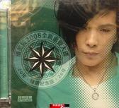 【停看聽音響唱片】【CD】潘美辰2008全新重聲大碟20年精選紀念版