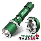 戶外可充電LED強光手電筒超亮調焦防水多功能遠射車載手電筒